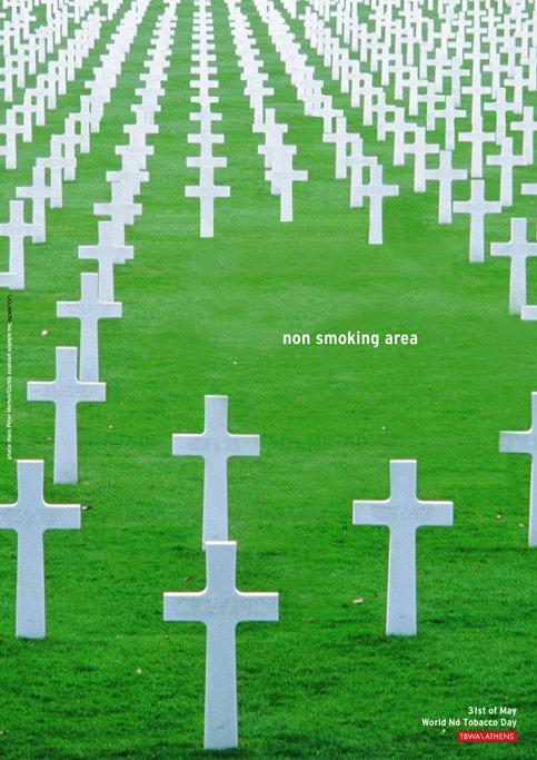 world-no-tobacco-day-cemetery-anti-smoking-champaign